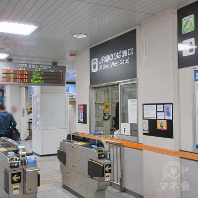 JR山陽本線、垂水駅西口改札を出ます。