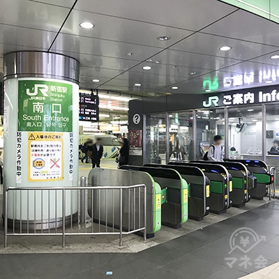 JR山手線新宿駅南口です。