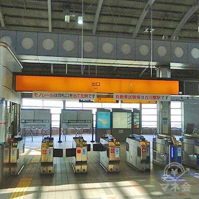 京阪本線門真市駅改札口を出て左手に進みます。(改札口は1箇所のみです。)