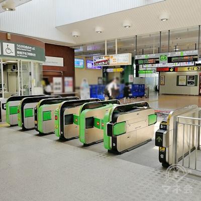 JR相模原駅の改札です。