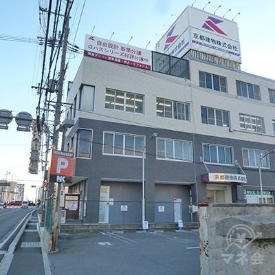 右手に「京都建物株式会社」と書かれた建物があります。