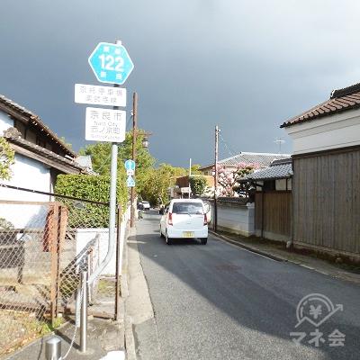 奈良県道122号線です。アコム到着までこの道を進みます。