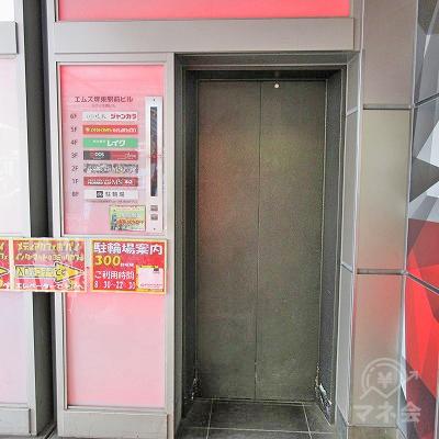 エレベーターに乗ります。