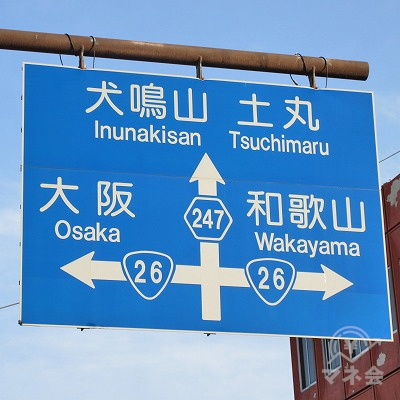 泉佐野警察署東交差点で大阪方向に曲がります。