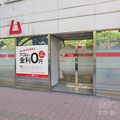 博多大通り沿いにあるアコム入口です。