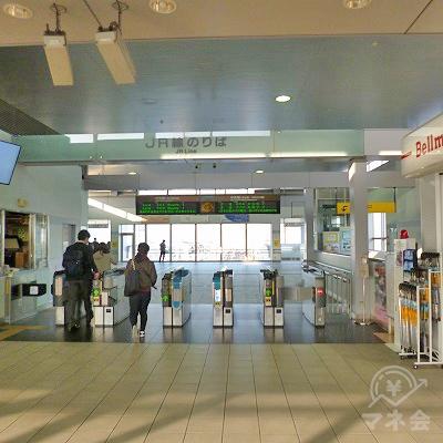 JR中央本線の神領駅にて下車します。改札は1箇所のみです。