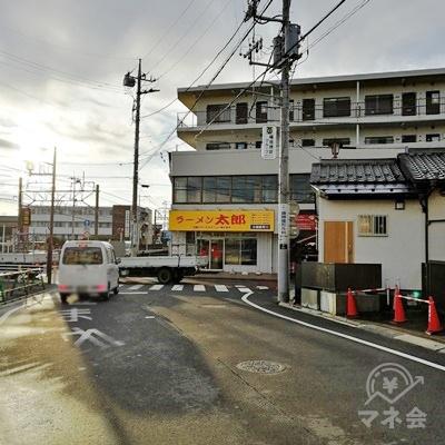 ラーメン太郎が見えたら、右に曲がります。