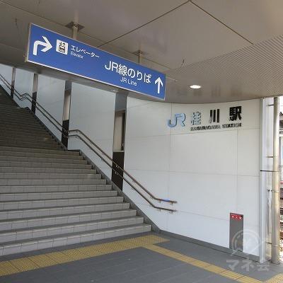 階段を下りたら右へ進みます。