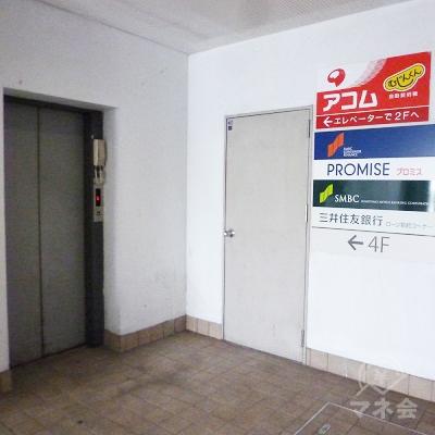 奥にエレベーターがあります。アコム店舗はビル2階です。