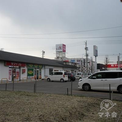 左手にアイフルの店舗が見えます。