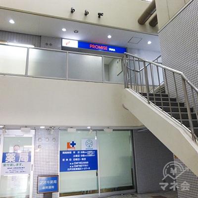 ビル内の階段を上がってもプロミスに行けます。