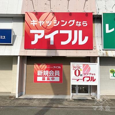 駐車場奥の建物の1階に店舗があります。