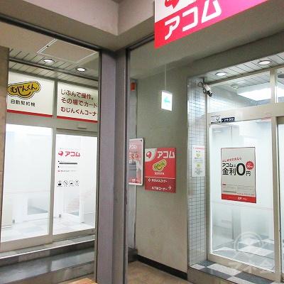 3階にあがるとすぐ、アコムの店舗が確認できます。