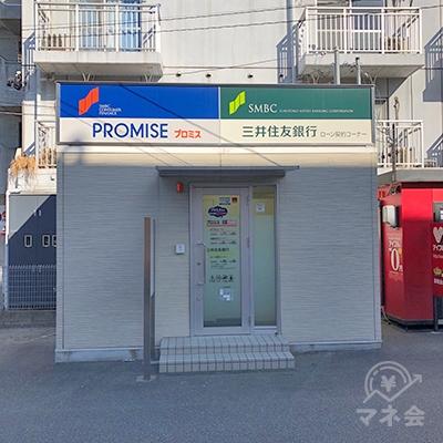 右手の駐車場の一角に独立型店舗があります。