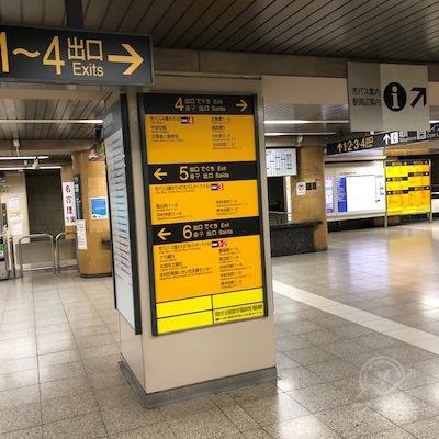 地下鉄東山線の中村公園駅改札を抜けたら、4番出口方面へ進みます。