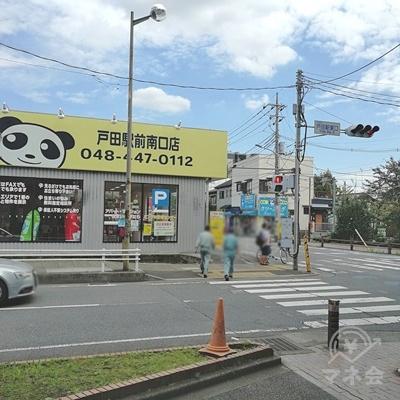 最初の信号で左を見ると、パンダの看板があります。看板の右側を歩きます。