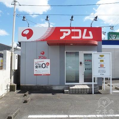 店舗全景です。契約機・ATMが入った単独の建物です。