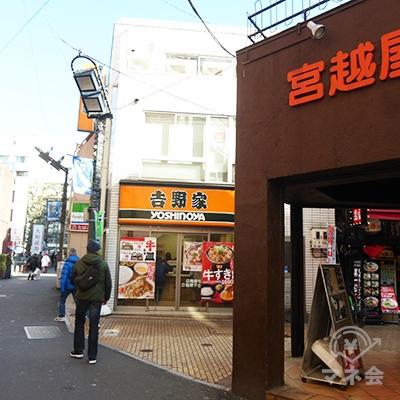 左手に宮腰屋珈琲店、吉野家が見えます。