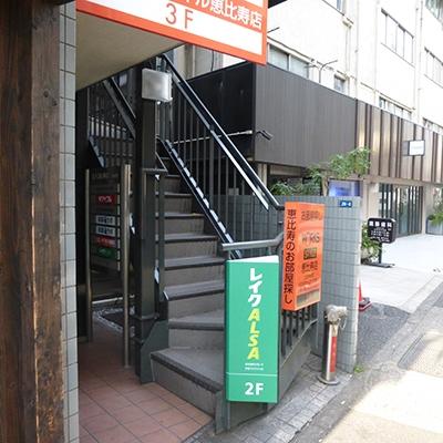 レイクは2階です。たい焼き店の奥側がビル入口です。階段で2階にどうぞ。