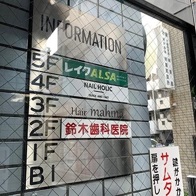 エレベーターで5Fに向かいましょう。