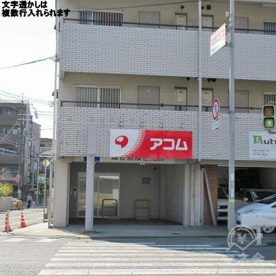 南武庫之荘7北交差点の横断歩道を渡ります。