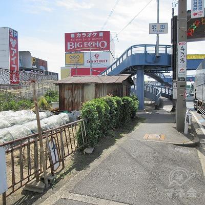 その後、沢田交差点を左へ進みます。
