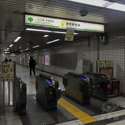 都営新宿線の一之江駅中央改札を出ます。