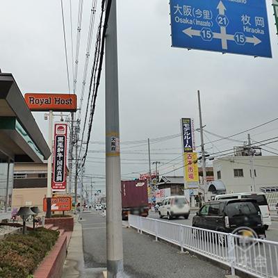 ロイヤルホストが見えたら間もなく「菱江交差点」があります。