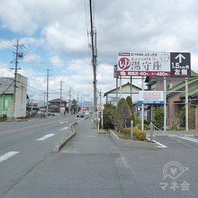道なりに1.5kmほど歩きます。