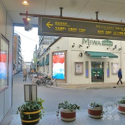 左折して「MIWA GARDEN」の横にある道に向かいます。