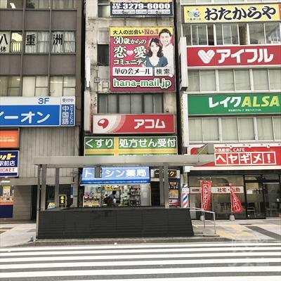 店舗はちょうど地下街入口と重なった位置にあります。
