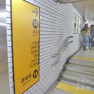 途中で左右に分かれるので、右の階段・14番出口に向かいます。
