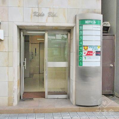 先の看板がある建物入口です。アコムは3階にあります。