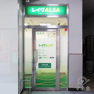 ATM入口です。