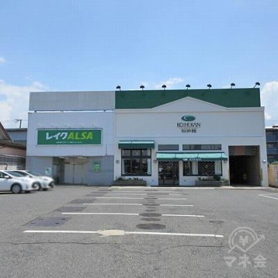 レイクALSAの隣に珈琲館があります。
