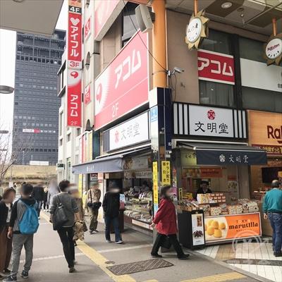 商店街に入らず和菓子の文明堂の前に左に曲がってください。