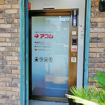 左側の入口がアコムの入口です。
