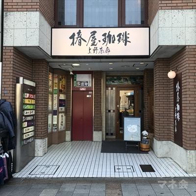 椿屋珈琲店の店舗左側にエレベーターがあります。