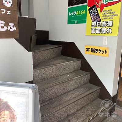 階段で2階へ上がりましょう。