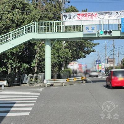 矢倉交差点の歩道橋を越えます。