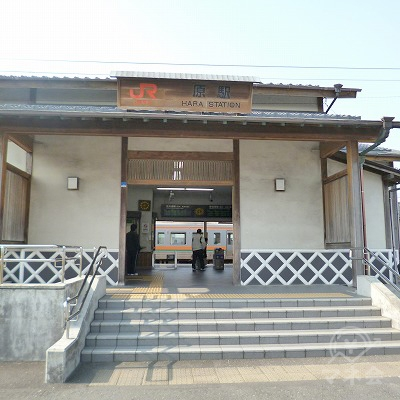 JR東海道本線の原駅にて下車します。
