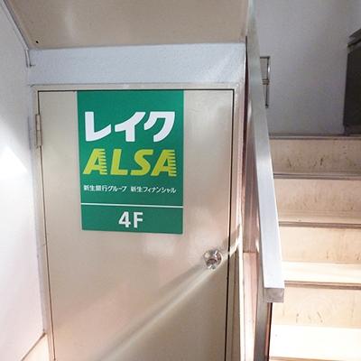 レイク店舗はビル4階です。