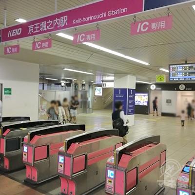 京王堀之内駅の改札です。