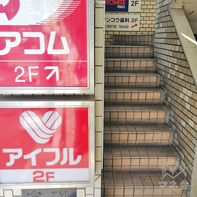 入口の左側に階段があります。