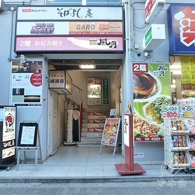 レイクALSAの店舗は2階です。