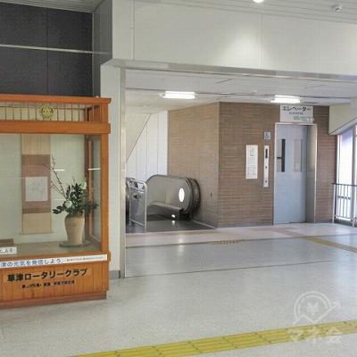 使用するエスカレーターです。隣にはエレベーターがあります。