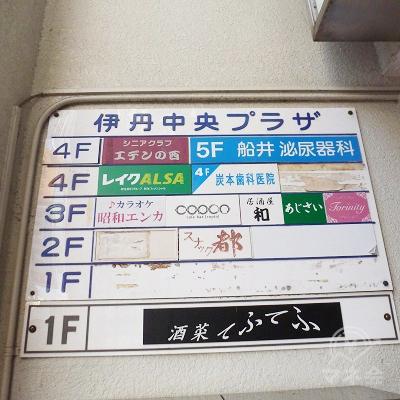 レイク店舗はビルの4階です。