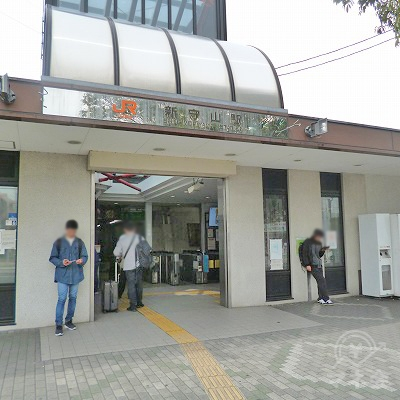 JR中央本線の新守山駅にて下車します。
