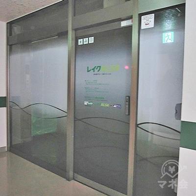 5階に上がるとすぐにレイクALSAの入り口があります。
