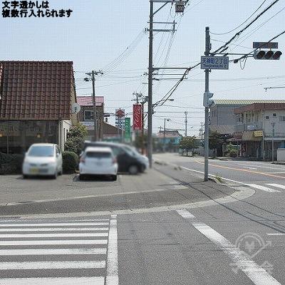 天神町2丁目交差点を渡ります。